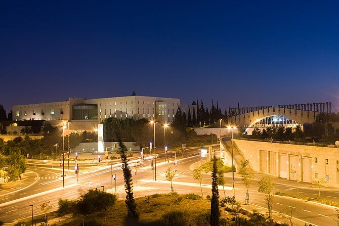 Night shot of the Israeli supreme court building in Jerusalem which provides two sets of justice, one for Jews and one for non-Jews inside Israel. (Photo credit: Wikipedia)
