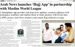 Arab News launches new Hajj App for Muslims