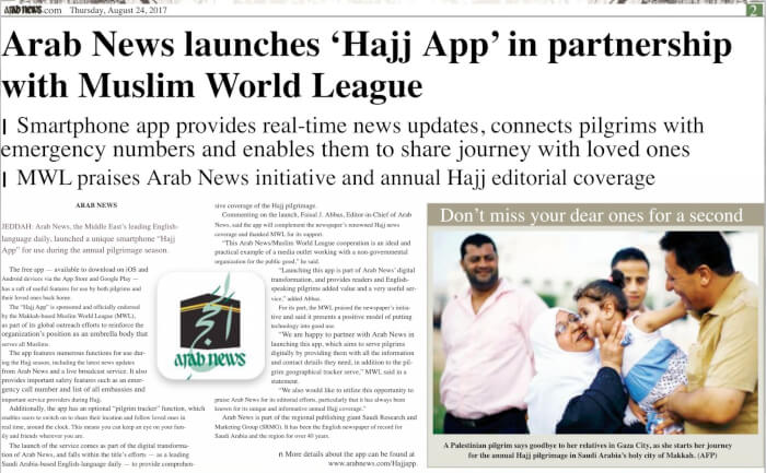Leading Saudi newspaper launches smartphone 'Hajj Pilgrimage App'