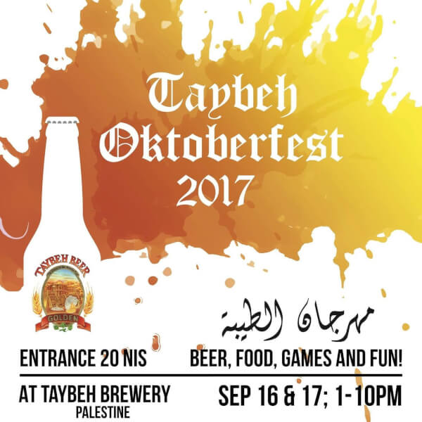 Annual Taybeh OktoberFest Sept. 16 and 17