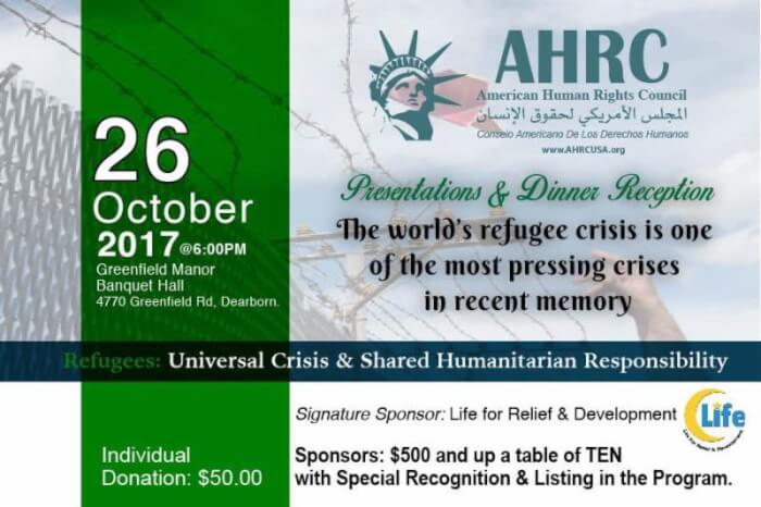 Challenges of refugees to be address by AHRC Oct. 26