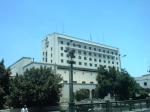 Arab League HQ in Cairo Egypt (Photo credit: Wikipedia)