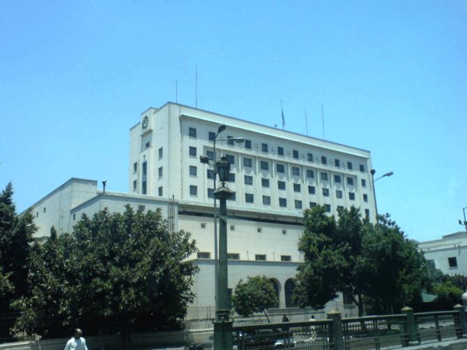 English: Arab League HQ in Cairo Egypt