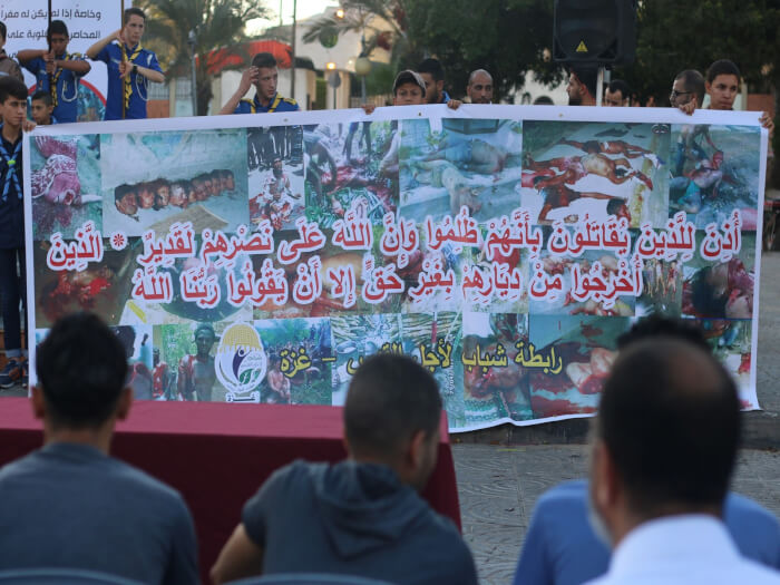 Palestinians show solidarity with Burma