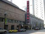The Goodman Theatre (Photo credit: Wikipedia)