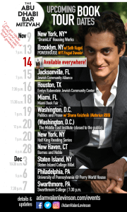 Tour dates for The Abu Dhabi Bar Mitzvah by Adam Levinson