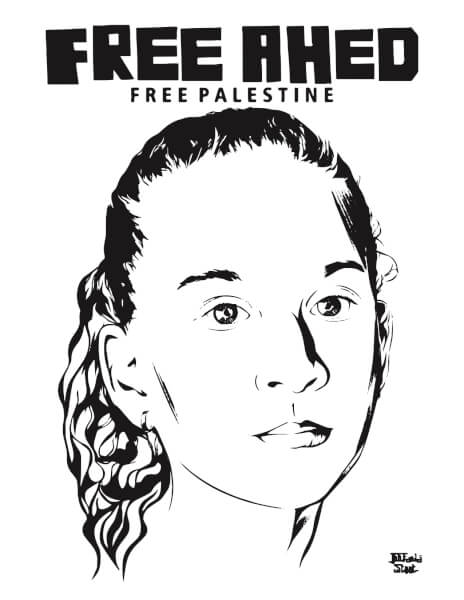 Ahed Tamimi: Symbol of courage and leadership