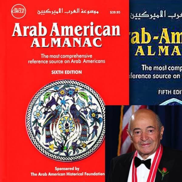 This was the printed poster at an Exhibition held and organized, and also implemented by the Arab League in Washington, DC on December 4, 2014 on History of Arab-Americans, thanks toSameh Alfonse.