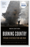 """New Book: """"Burning Country"""" – New edition,Syrians in Revolution and War"""