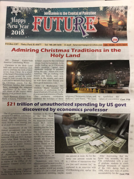 Front Page of The Future News newspaper, the largest circulation Arab American newspaper in Chicagoland and Illinois