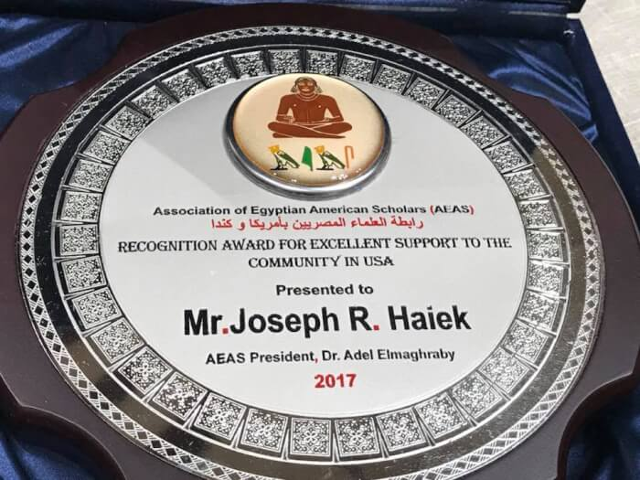 Award presented to Joseph R. Haiek by the Association of Egyptian American Scholars (AEAS) on Dec. 27 during their 44th Annual Conference.
