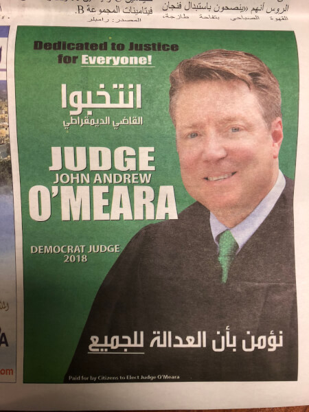 Judge John Andrew O'Meara Ad in The Future News newspaper, the largest circulation Arab American newspaper in Chicagoland and Illinois.