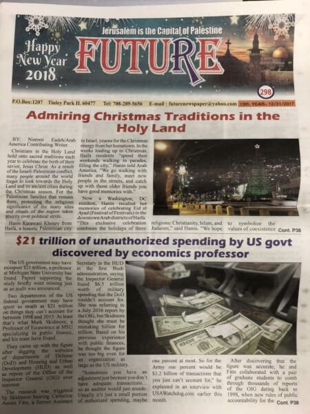 Front page of The Future News newspaper, the largest circulation Arab American newspaper in Chicagoland and Illinois.