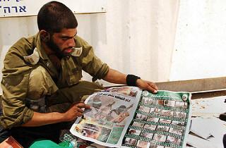 Hamas Propaganda Found During Search