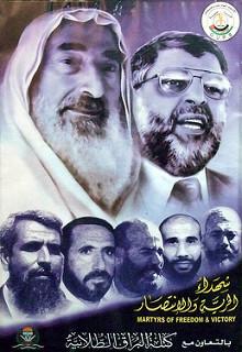 Sheikh Ahmed Yassin & Dr. Abdel Aziz al-Rantis...