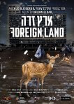 Foreign Land, the film that Israel's Cultural Ministry doesn't want you to see. Photo courtesy of filmmaker Shlomi Eldar