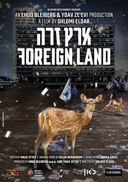 "Controversial Israeli film ""Foreign Land"" in U.S. in March"