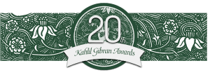 Arab American Institute Khalil Gibran Awards 20th Anniversary