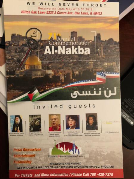 71st Annual AL-Nakba Conference, Hilton Hotel, Oak Lawn, May 4 and 5, 2018