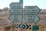 Israeli road signs in Arabic, Hebrew and English. Israel has begun a process of removing Arabic from many of its road signs. (Photo credit: Wikipedia)