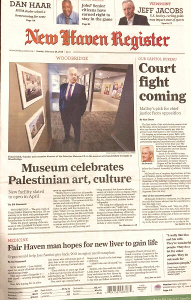 New Hampshire newspaper feature story on the new Palestine Museum in the US
