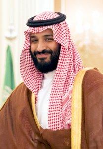 Saudi Crown Prince Mohammad bin Salman AlSaud.jpg