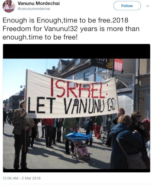 To: The Associated Press and Washington Post Re: Israel's WMD and Mordechai Vanunu