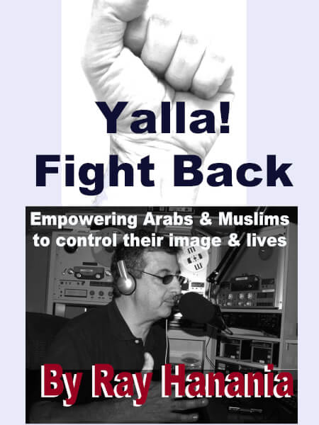 Book cover for Yalla! Fight Back
