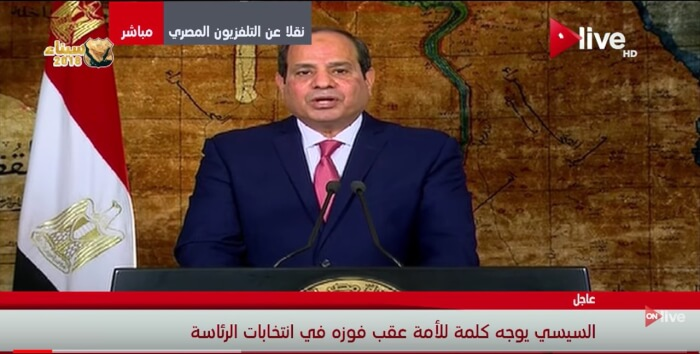 Egypt President Abdel Fattah Saeed Hussein Khalil el-Sisi making his election victory speech on April 4, 2018 following his re-election.
