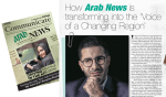 Arab NewsNewspaperlaunches Research and Studies Unit