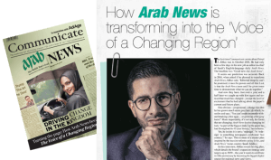 "Arab News newspaper promo layout, by Faisal Abbas, ""rewriting the future"""