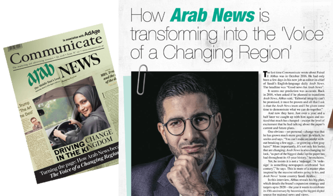Rewriting the future: Editor in Chief Faisal J. Abbas on Arab News' new leaf