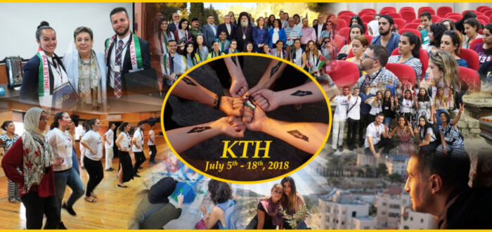 Know Thy Heritage opens applications for July 15, 2018
