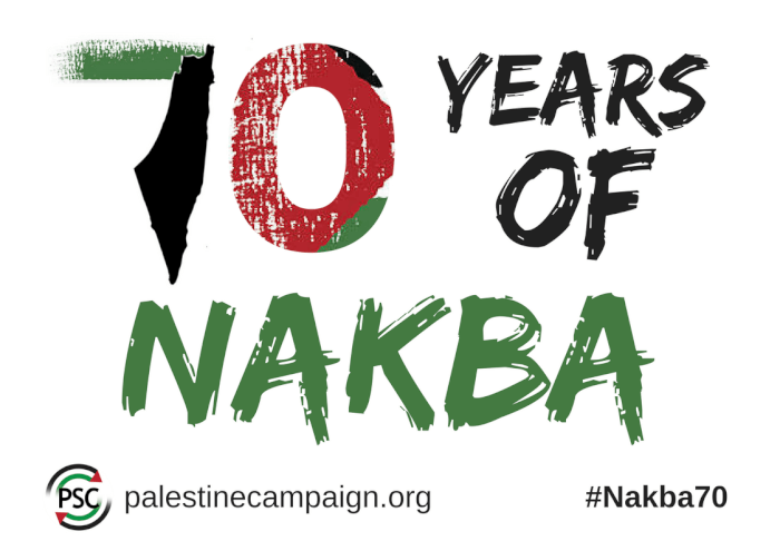 The Nakba, A night in Palestine, Athens Georgia May 15