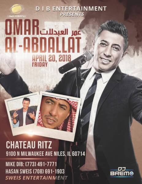 Omar Al-Abdallat performs at the Chateau Ritz
