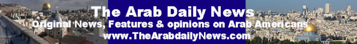 Arab Daily News advertising 728 x 90