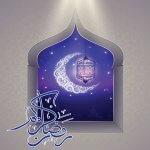 Ramadan Mubarak Ad