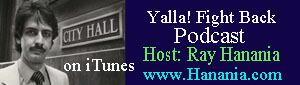 YallaFightBack-300-x-85-ad.jpg