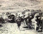 Palestinian refugees forced to flee their homes at gunpoint by Jewish terrorist groups operating in Palestine in the 1930s, 1940s and after Israel was created on May 14, 1948. Photo courtesy of the United Nations
