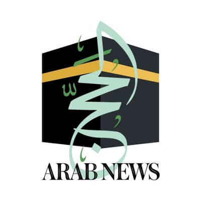 New, improved Arab News Hajj App launched