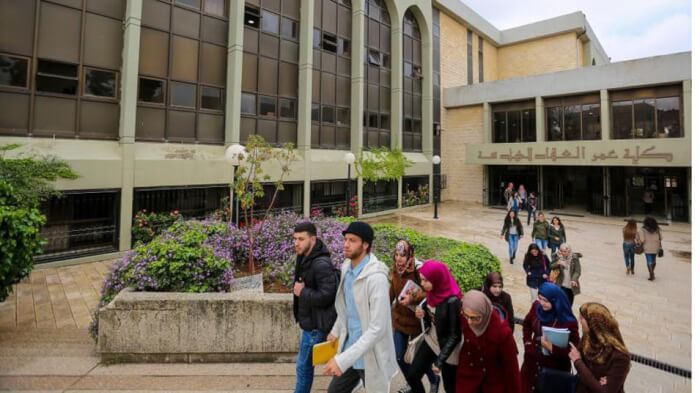 Birzeit University Campus courtesy of Birzeit University, Palestine