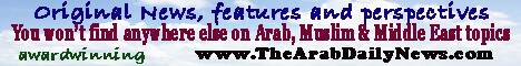 The_Arab_Daily_News_Ad.jpg