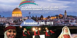Al-Quds Festival to be held in Virginia Nov, 10 @ Northern Virginia Community College - Annandale Campus