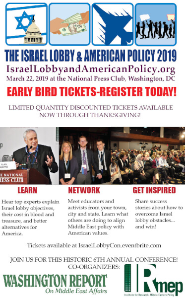 Israel Lobby Conference in Washington DC March 22, 2019