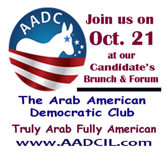 Arab American Democratic Club