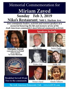 AADC Hosts Miriam Zayed Memorial Breakfast Feb. 3 @ Niko's Restaurant