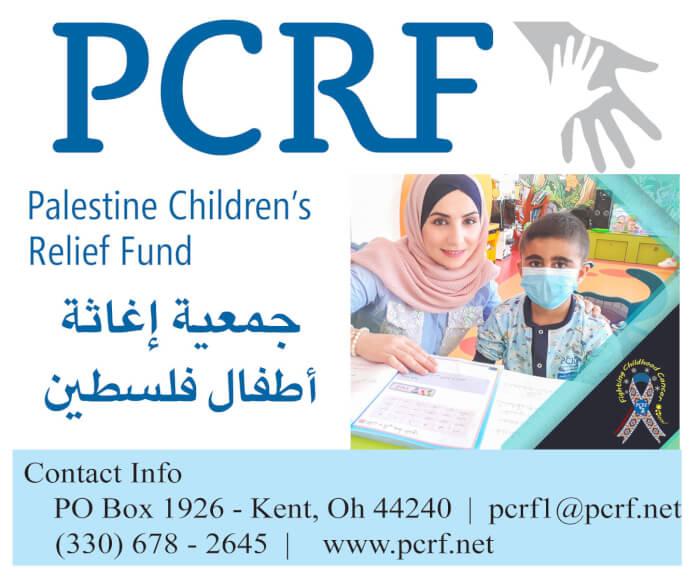 PCRF.jpg