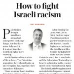 Ray Hanania column in the Arab News on Arab Unity confronting Israeli government racism Jan, 16, 2019