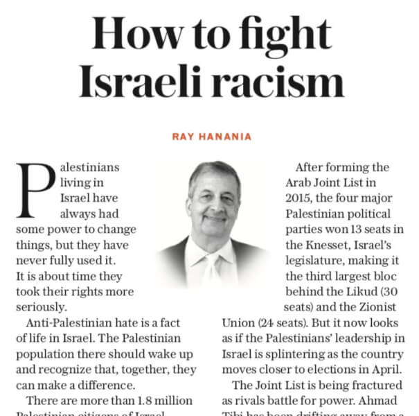 Arab Israelis have the power to undermine Israel's racism
