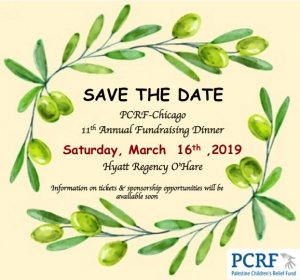 Palestine Children's Relief Fund fundraiser March 16 @ Hyatt Regency Hotel O'Hare